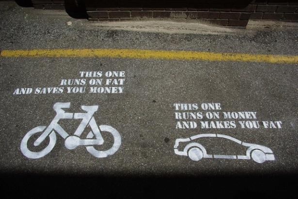bikes-are-cool